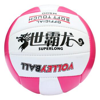 台湾世霸龙PU超软排球 中考标准 706