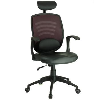 DSP 人体工学 电脑椅