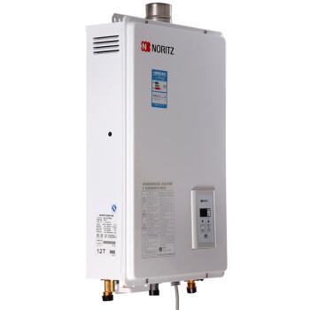 能率(NORITZ) GQ-1070FE 10升 燃气热水器(天然气)