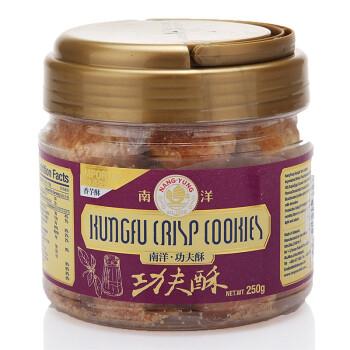 马来西亚 nangyung 南洋功夫 香芋酥250g罐
