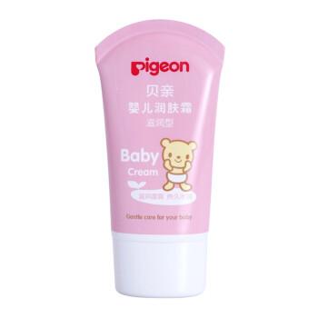Pigeon贝亲 婴儿润肤霜(滋润型)35g IA104 ¥24.8 多款贝亲产品可叠加满¥200-10