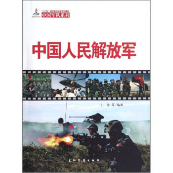 ... 数量_steam游戏数量徽章_微信联系人数量截图_中国