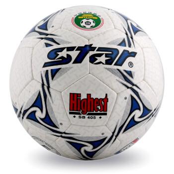STAR世达 高弹力高级耐磨PU手缝 足球 SB405