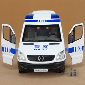 110公安警车 声光版汽车模型玩具