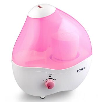 奔腾(POVOS) 加湿器 PW105 静音家用办公室用许愿石女生款 2.0L