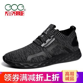 高哥内增高男鞋 新品男士增高鞋6CM超轻休闲跑步运动鞋 黑色W18190 37