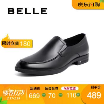 BELLE/百丽男鞋2020春新牛皮英伦风商务正装皮鞋套脚83018AM0 黑色 41