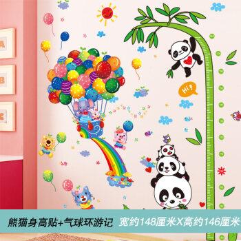 儿童房墙贴纸贴画可爱卡通卧室壁纸创意房间装饰3d立体自粘墙纸 熊猫