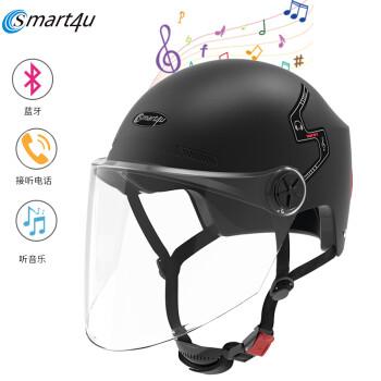 smart4u摩托车头盔怎么样?求真实回答