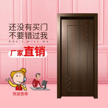 免漆木门简约卧室门套装室内门套装门实木复合木门定制房间门家用 颜色可选