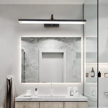 卡梦尔  新中式壁灯镜前灯led浴室卫生间梳妆台黑色镜前灯免打孔卧室简约灯 小号43cm暖白光LED9W