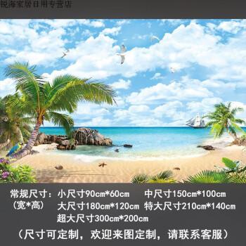 锐海沙滩海景风景画自粘墙贴画3d立体墙纸客厅卧室背景墙壁纸壁画装饰