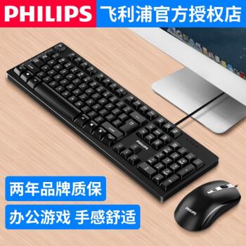 飞利浦键盘鼠标质量怎么样?细节对比区别评测