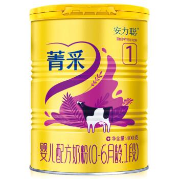 完达山新生儿奶粉质量怎么样?评价这么好是真的吗