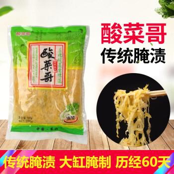【梨树馆】简装大缸酸菜丝一袋500g 共5斤