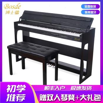 博仕德电子钢琴怎么样,好不好用?用后真实体验!