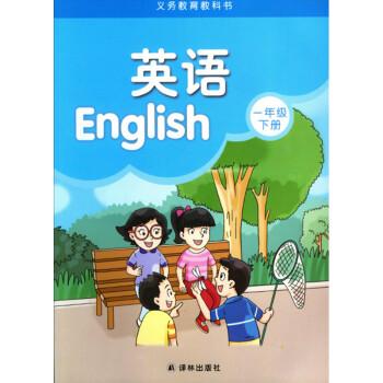 苏教译林版小学英语一年级下册小学一年级下册英语课本一年级英语下册图片