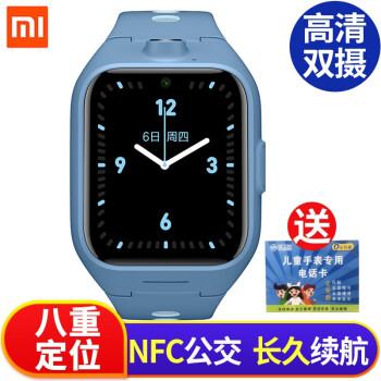 小米(MI)米兔儿童电话学习手表4智能定位插卡手表男女孩学生手机视频通话防水NFC公交卡手环 米兔儿童电话手表4 蓝色,降价幅度9.7%