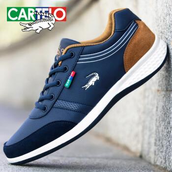 卡帝乐鳄鱼运动鞋怎么样,是几线品牌