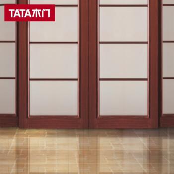 TATA木门 厨房推拉门阳台移门玻璃推拉门免漆定制推拉门TL015 预付定金