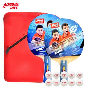 红双喜乒乓球怎么样,质量好吗,通过三个月体验反馈