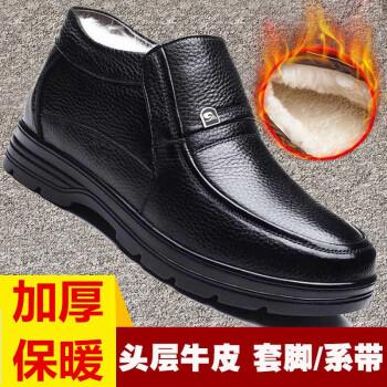 耐特舒皮鞋怎么样,有效果没有