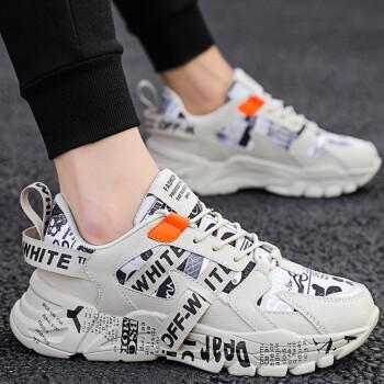 悍丞跑步鞋怎么样,哪个系列好?是哪个国家的品牌