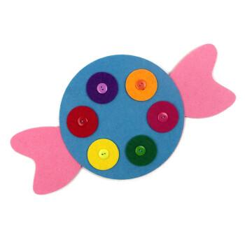 小班幼儿园生活区区域玩具材料 区角活动材料投放diy纽扣拉链教具