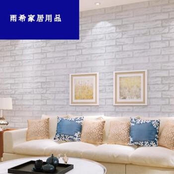 水自贴壁纸寝室卧室木纹背景墙贴纸0米上新 乳白色 白色方砖 10米一卷