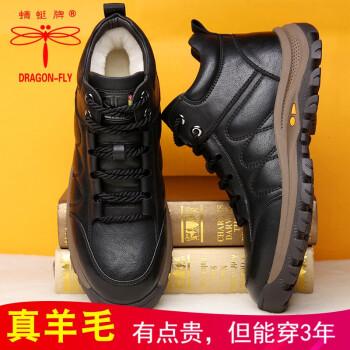 蜻蜓牌雪地靴怎么样,是几线品牌呢,实体店地址在哪