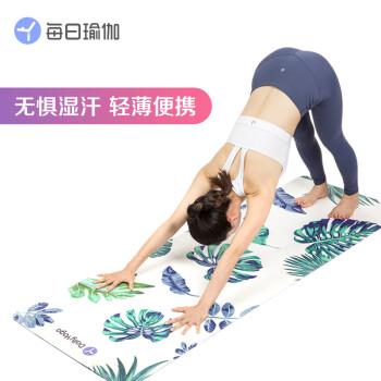 DailyYoga瑜伽垫怎么样??对比爆料评测