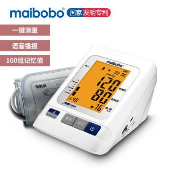 瑞光康泰血压计怎么样,好不好用?使用起来方便实用