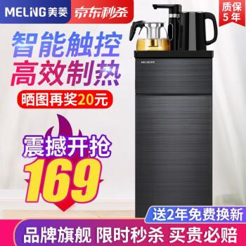 美菱家用饮水机怎么样,是几线品牌