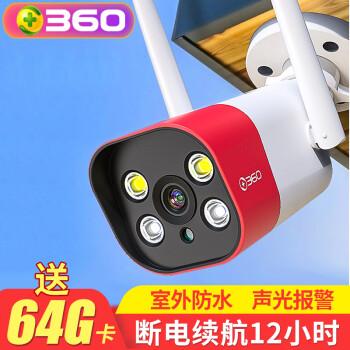 360家用摄像头怎么样,质量好吗,这个牌子安全吗