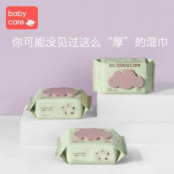 babycare婴儿湿巾怎么样?质量好用吗?