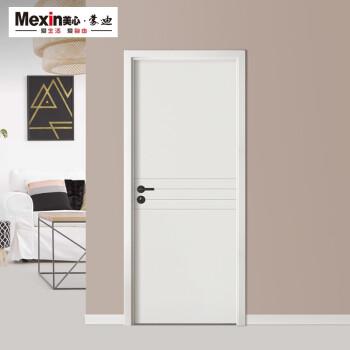 美心蒙迪木门免漆木质复合低碳无漆免漆木门简约现代室内门套装门卧室门房间门木门 6108定制尺寸