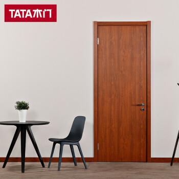 TATA木门现代简约门免漆门欧式房门室内门卧室门木质复合门油漆门定制木门 @001