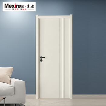 Mexin美心蒙迪木门木质复合免漆木门简约欧式室内门套装门卧室门房间门 N521定制尺寸