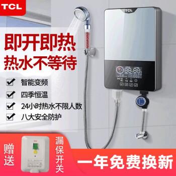 TCL厨宝即热式电热水器怎么样,属于什么档次,哪里生的