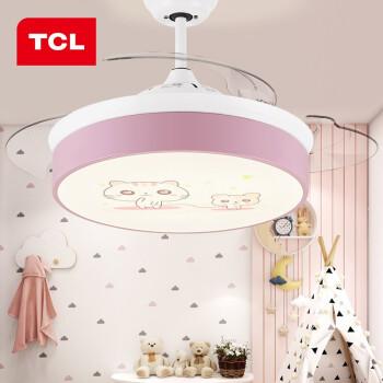 TCL风扇灯怎么样?确实很差的说?