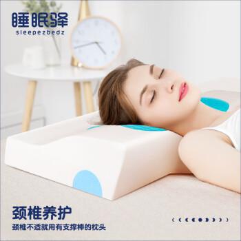 睡眠驿记忆枕怎么样?是什么档次品牌