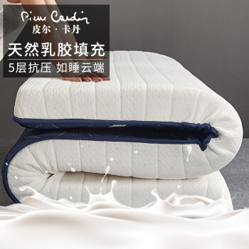 皮尔卡丹乳胶床垫怎么样?独家揭秘分析