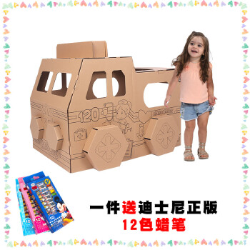 幼儿园手工制作皇冠花车模型公主汽车表演道具儿童小学生纸箱玩具 12