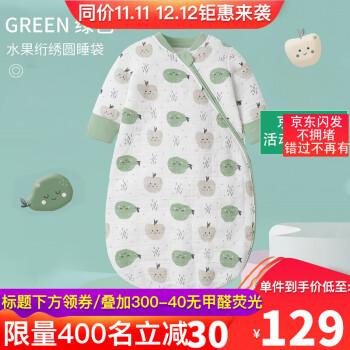 好孩子婴儿睡袋质量怎么样?细节对比区别评测
