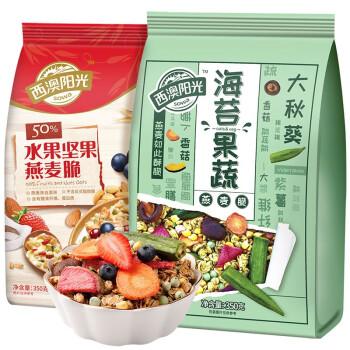 西麦燕麦片怎么样,质量如何?这个品牌大吗,靠谱吗?