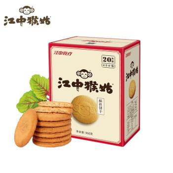江中食疗代餐饼干怎么样??测评好不好用?