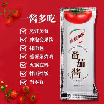 原疆净果番茄酱怎么样,好不好用?质量如何,耐用吗