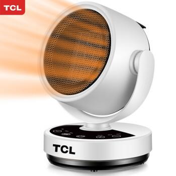 TCL暖风机怎么样??真相曝光测评