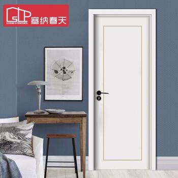 塞纳春天木门 门卧室门房间门室内门木质复合门 SNCT-H801平雕金属条装饰