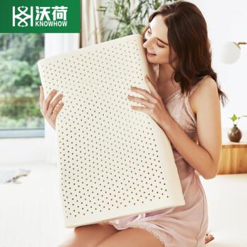 沃荷乳胶枕质量怎么样?口碑一传一介绍!